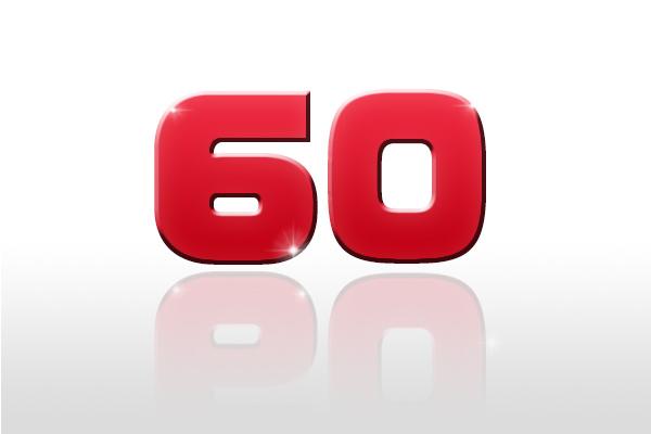 創業60年以上の安心な実績
